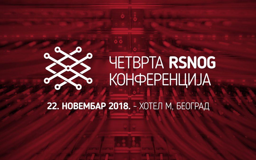 Отворена регистрација са Четврту RSNOG конференцију